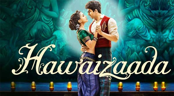 Review of Film Hawaizaada