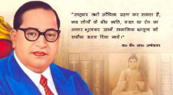 Ambedkar-Jayanti-and-Politics