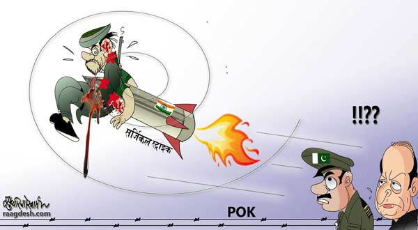 india-surgical-strikes-on-pakistan